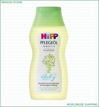 HiPP Baby Sensitive Organic Care Oil with Almond