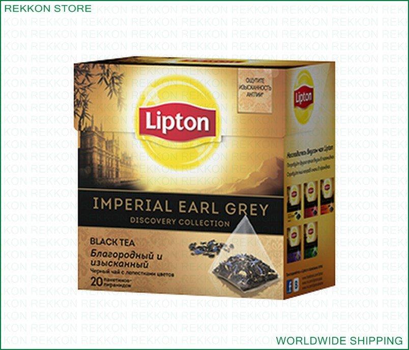 Best earl grey tea bags