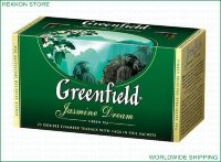Super Jasmine Dream Greenfield Green Tea
