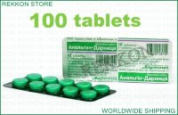 Analgin 100 Tablets Quickly Eliminates Pain such as Migraine Neuralgia Анальгин