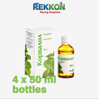 Genuine Corvalolum Korvalol 4 bottles x 50ml DROPS Liquid Form Корвалол FARMAK