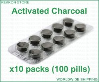 Activated Charcoal 100 Pills (10x10 Packs) Tablets Активированный Уголь