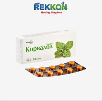 Genuine Corvalolum Korvalol in tablets 30 x 4 (120 PILLS) Form Корвалол FARMAK