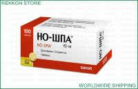 100 Tablets Nospa 40mg Noshpa Drotaverine SANOFI Oral Use No-Spa НО-ШПА НОШПА